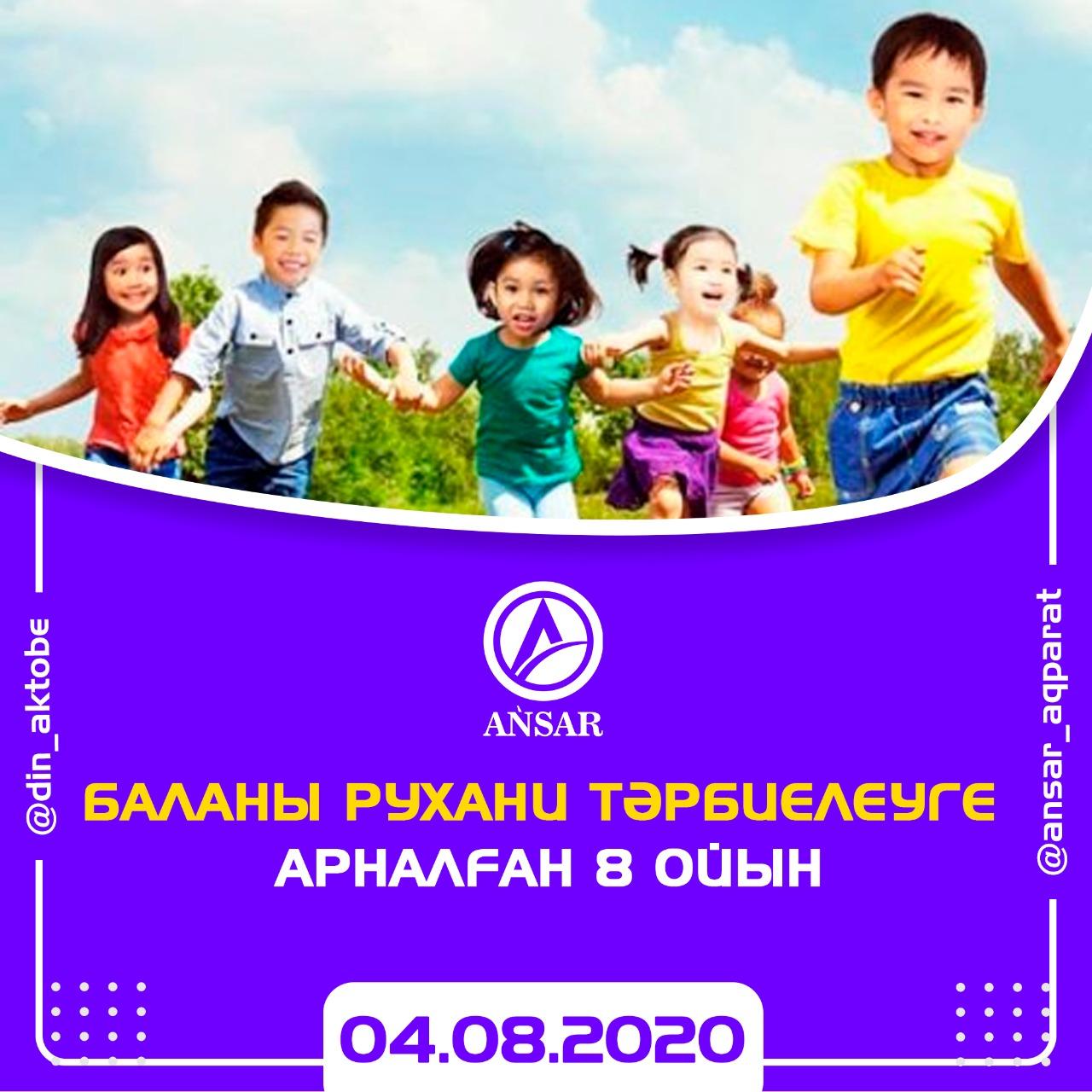 3c7253a5-8df8-4c13-8559-57a543db980a